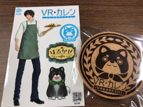 IVS、女性向けVR恋愛ゲーム「VRカレシ」をAnime Expo 2019に出展