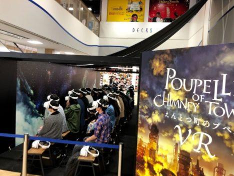 日本初「移動式VR映画館」の第一弾コンテンツ「えんとつ町のプペルVR」、興行開始から3ヶ月で動員1万人を突破 7月にフランスの「Japan Expo2019」にも出展