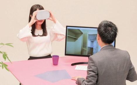 タカラレンタックスグループ、VR空間で内見できる賃貸住宅案内サービス「瞬間接客VR」を提供開始
