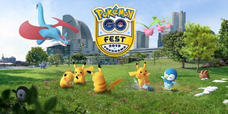 Niantic、「Pokémon GO」のリアルイベント「Pokémon GO Fest 2019 Yokohama」を8/6に開催