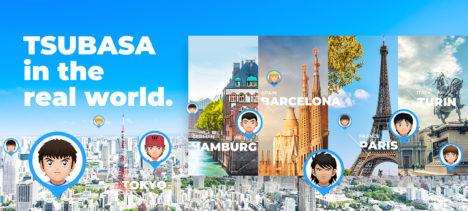 「キャプテン翼」のリアルワールドゲーム「TSUBASA+」のプロジェクトが始動 2020年に欧州を皮切りにリリース