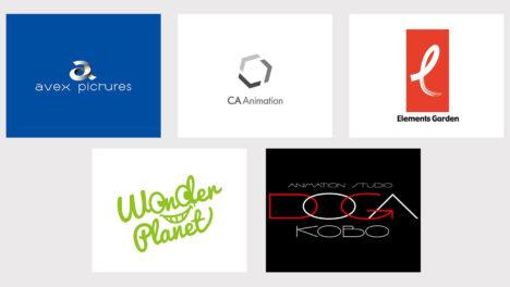 サイバーエージェント、アニメーションレーベル「CAAnimation」にてエイベックス・ピクチャーズ、Elements Gardenと共同で 「アニメ・ゲーム・音楽」を軸とするメディアミックスプロジェクトを始動