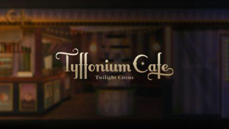 AR×スイーツ!「ティフォニウム・カフェ」が渋谷パルコ内に11月下旬オープン