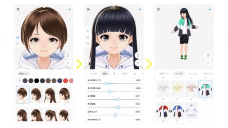 3Dキャラの作成・撮影・加工がスマホ一つでできるアプリ「VRoidモバイル」がリリース