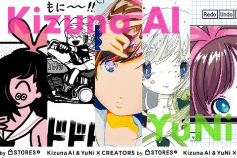 STORES.jp、キズナアイとYuNiのクリエイターコラボグッズを期間限定で販売