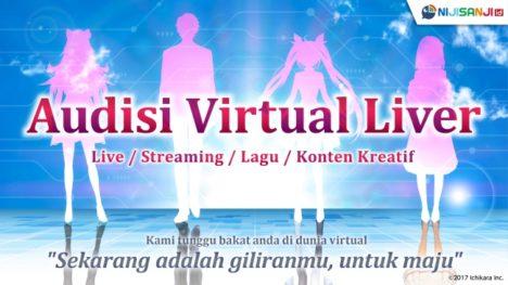 いちから、インドネシアでVTuber事業「NIJISANJI id」を始動