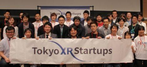 Tokyo XR Startups第6期インキュベーションプログラム、MCH+アクセラレータープログラム募集説明会と個別相談会を開催