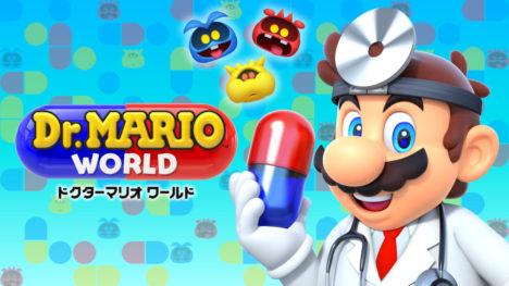 任天堂ら、「ドクターマリオ」のスマホ版「ドクターマリオ ワールド」をリリース