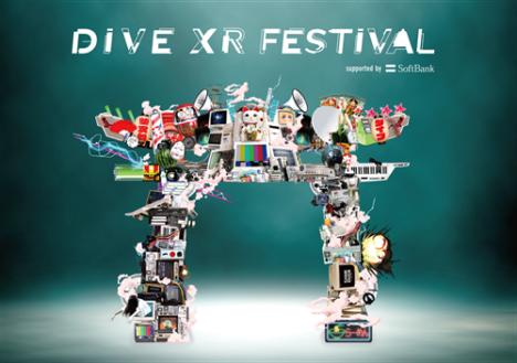 初音ミクやVTuber、AIたちが集まる音楽の祭典「DIVE XR FESTIVAL supported by SoftBank」が9月に開催決定