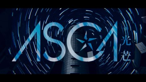 ASCAの第三弾シングル「光芒」とVRアドベンチャー「東京クロノス」のコラボMV動画が公開