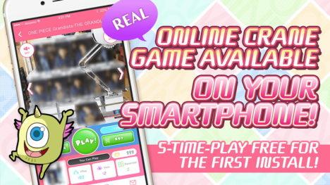 オンラインクレーンゲーム「TOKYO CLAW MACHINE」、海外にてサービス開始