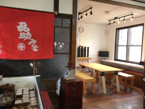 【コワーキングスペース巡り番外編】秋田県横手市増田町の蔵カフェ『旬菜みそ茶屋「くらを」』内に新設されたコワーキングエリアを見てみた
