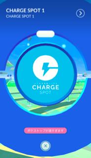モバイルバッテリーシェアリングの「ChargeSPOT」、「Pokémon GO」のオフィシャルパートナーに