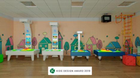 学べるAR砂場「iSandBOX」、「第13回キッズデザイン賞」を受賞