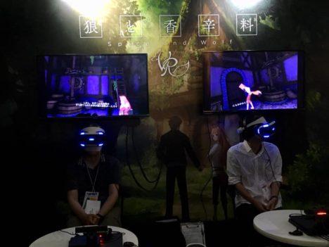 【TGS2019レポート】ホロのモフモフ尻尾が目の前に!VRアニメーション「狼と香辛料VR」width=
