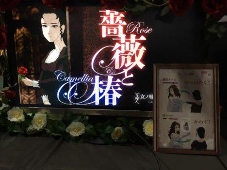 【TGS2019レポート】おスワイプでおビンタバトル!伝説的Flashゲーム「薔薇と椿」がスマホ向けに復活