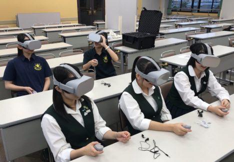 仙台育英、米Immerseの「対人VR英会話レッスン」を試験的に導入開始