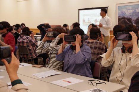 上越あたご福祉会、VRを活用した認知症体験講座を開催