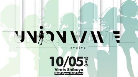 バーチャルシンガーのYuNi、初となるワンマンARライブ「UNiON WAVE-evolve-」の一般チケットを発売開始