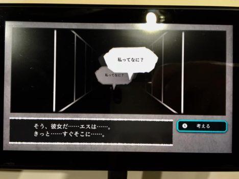 """【TGS2019レポート】謎の美少女""""エス""""との会話パートがボリュームアップ 放置ゲームから進化したSwitch版「ALTER EGO S」"""