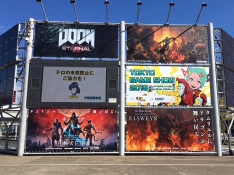 【TGS2019レポート】東京ゲームショウ2019開幕! 国内出展社数は過去最多の350社、出展小間数は2417小間に