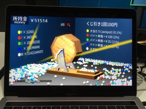 【TGS2019レポート】バイト代をくじ引きに全突っ込み!フィジカルなガラガラとゲーム画面が完全連動するハプティクスVR(?)な「くじ引きサイクル」