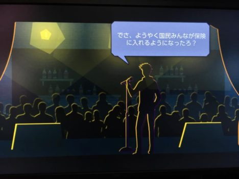 【TGS2019レポート】真実を伝え体制に睨まれるか?フェイクニュースで民衆を扇動するか?新聞を編集して国の世論を作るシミュレーションゲーム「ヘッドライナー:ノヴィニュース」