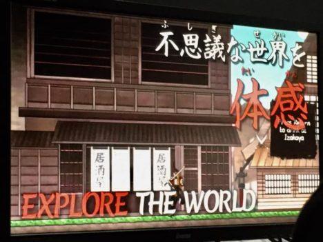 【TGS2019レポート】難解過ぎる日本語をRPG化 日本語学習のゲーミフィケーション「主人公 -SHUJINKOU-」