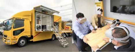 ジョリーグッドと飛鳥特装、VR地震体験車を販売開始