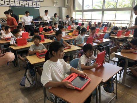 AVR Japan、日本の小学校で初となるAR/VR活用授業を桑名市で実施