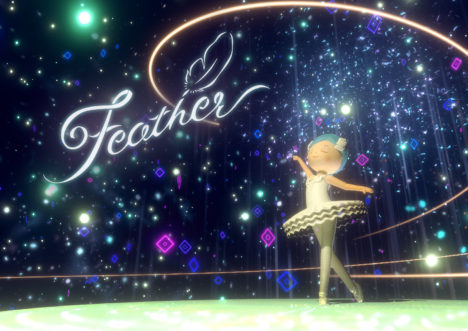 コニカミノルタプラネタリウム、ベネチア国際映画祭でも上映された VR作品「Feather」を上映