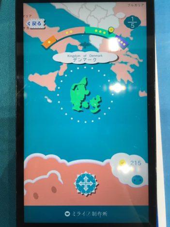 【デジゲー博2019レポート】この国どこにあったっけ?「絵合わせ」で国の場所を覚え直すゲーム「ぐりぐりヨーロッパ」