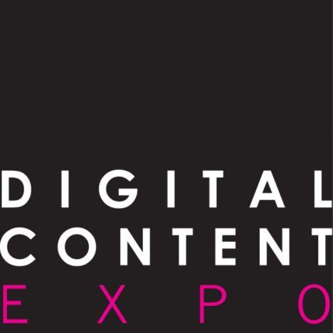 Content×Technology 「デジタルコンテンツEXPO 2019」、明日11/13より開幕