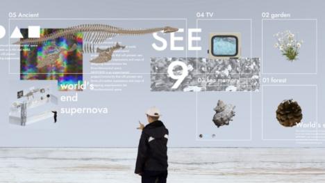 Psychic VR Lab、VR/ARクリエイティブプラットフォーム「STYLY」のスマホアプリをリリース