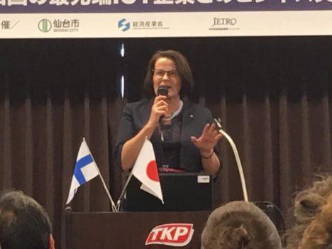 【レポート】仙台とフィンランドとの連携をさらに推進---「フィンランド共和国の最先端ICT企業とのビジネス交流セミナー」