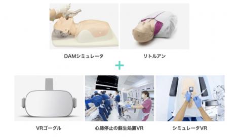 ジョリーグッド、日医大高度救命救急センターと「救命救急VR」を開発