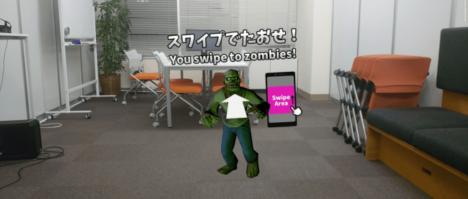 Synamon、スマートMRグラス「NrealLight」を使ったマルチプレイ型ゲームを開発