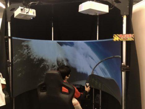 「Concept Model 1 - VR Preview」