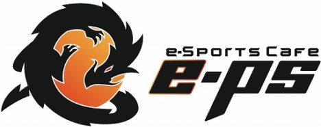 埼玉県熊谷市にeスポーツ施設「e-PS Sports Cafe」がオープン