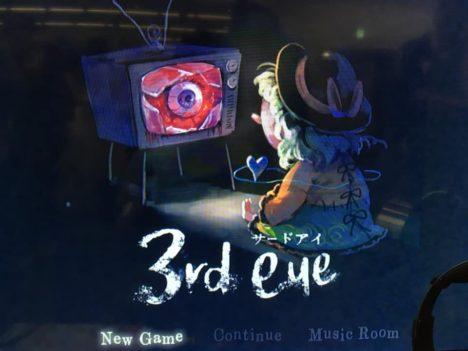 """【デジゲー博2019レポート】""""第三の目""""を使って見えないものを見つけよう---東方二次創作2D探索ホラーゲーム「3rd eye」"""