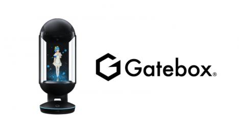 キャラクター召喚装置「Gatebox」、CES2020にてバーチャルコンシェルジュを展示中