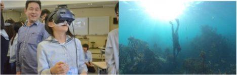三重県立鳥羽高校の生徒が「海女VR映像」を製作 1/17に三重テラス&海の博物館にて記者会見を開催