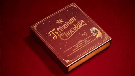 ティフォン、ARでメッセージが出てくる「ティフォニウム・チョコレート」のバレンタイン特装版を販売開始