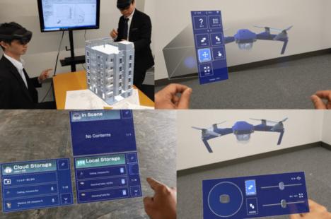SB C&Sとホロラボ、3D CAD/BIMをAR/MR向けに自動変換する「mixpace」のHoloLens 2対応版を3/2に発売