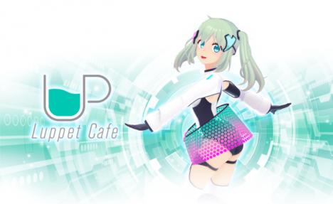 VTuberがバーテンダーを務める常設型カフェ&バー「Luppet Cafe」、3/1より秋葉原にプレオープン