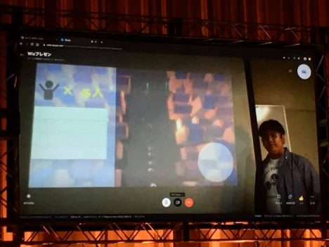 "【DA-TE APPs! 2020レポート】Skypeを使った""遠隔プレゼン""も登場 東北最大級の学生向けアプリ&ゲーム開発コンテスト「DA-TE APPs! 2020」~その2~"
