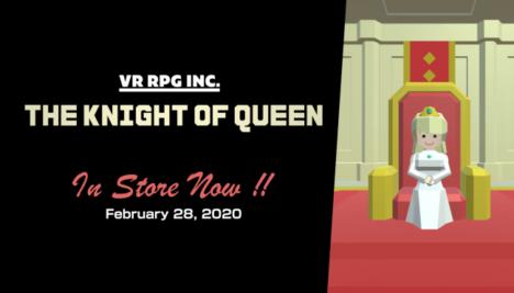 VRターン制コマンドバトルRPG「ナイトオブクイーン」(旧タイトル:「クインズナイト」)がリリース
