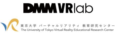 DMM.com、VR空間におけるインタフェースの最適化を目的として東大のバーチャルリアリティ教育研究センターと共同研究を開始