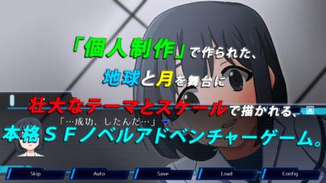 ゲーム制作サークルkunsina、Android・iOSに対応したビジュアルノベルゲーム「テレキト」をリリース