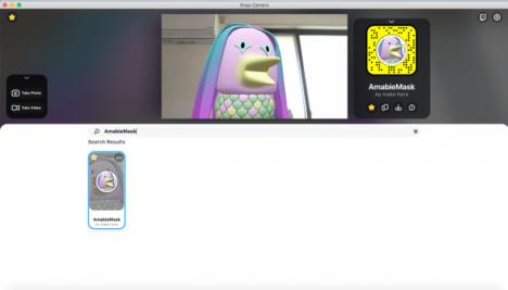 カヤック、ARで妖怪「アマビエ」になれる「Snap Camera」のエフェクトを公開